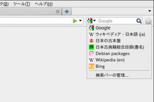 「日本の古本屋」の検索機能